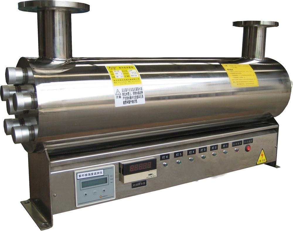 sterilizare-uv-novainstal